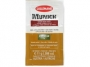 Munich Brewing Yeast (Lallemand - 11 Gm)